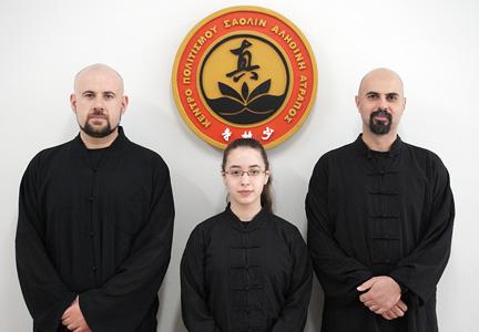 Συνέδριο Αξιολόγησης στο Κέντρο Σαολίν Θεσσαλονίκης