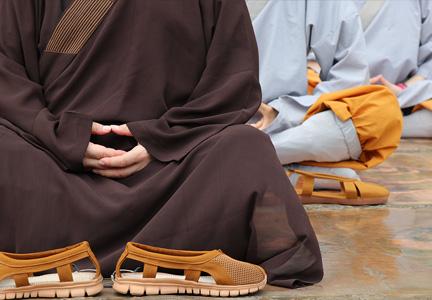Κουνγκ Φου και Διαλογισμός στο Λουσάν